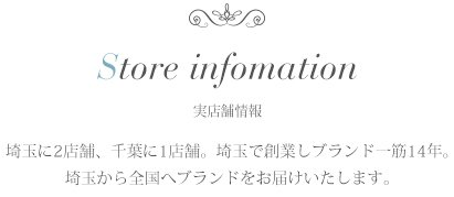 footer_storeinfo_title